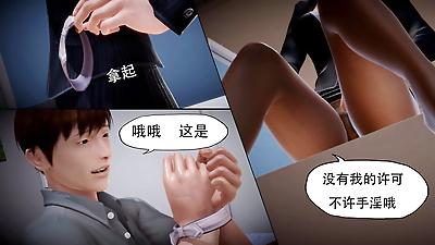 KABA 人格注入 Chinese -..