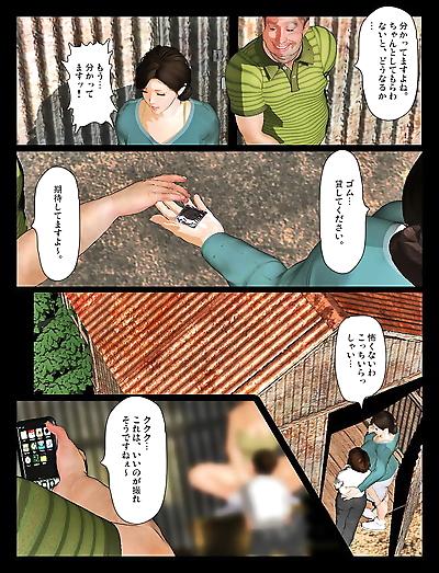 きるきん kill the king..